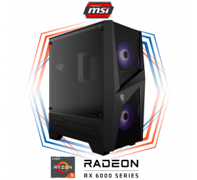 Computador Desktop PCDIGA Gaming GML-MR55MJI